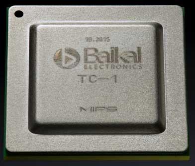 Рис.2 Образец процессора Байкал-Т1
