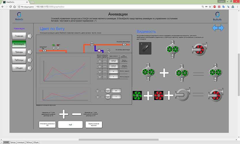 webdisco-4.jpg