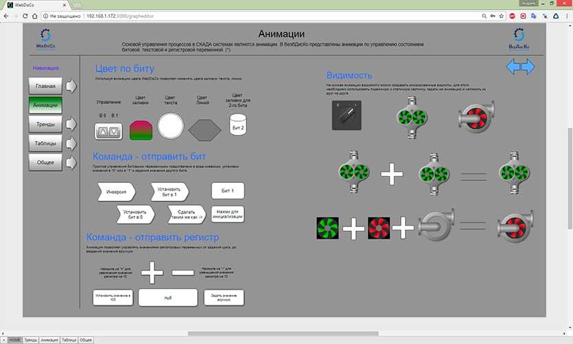 webdisco-5.jpg