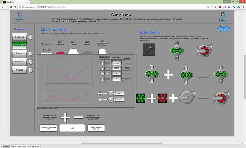 webdisco-6.jpg